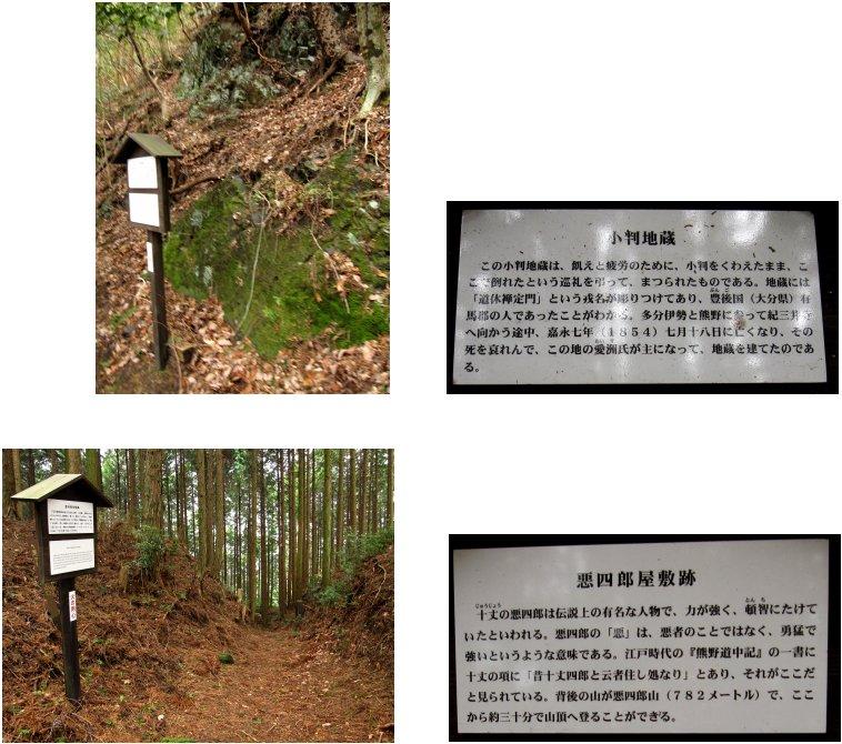 熊野古道編(12):石屑の坂道(10.3)_c0051620_6143263.jpg