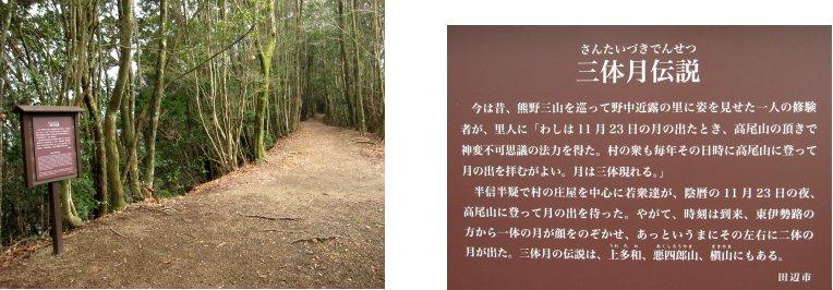 熊野古道編(12):石屑の坂道(10.3)_c0051620_615565.jpg