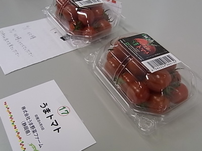 ++野菜ソムリエサミットでうまトマト第一位獲得++_e0140921_10554931.jpg