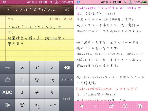 d0204132_201180.jpg