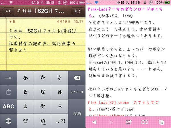 d0204132_25058.jpg