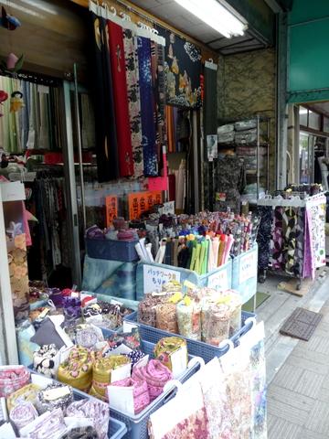 Fabric Town Nippori  _c0201334_17423189.jpg
