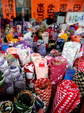 Fabric Town Nippori  _c0201334_17483223.jpg