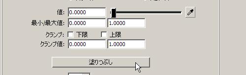 f0161734_21456100.jpg