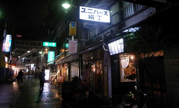 「Winebar・ya Riblin」大阪裏なんば・千日前にオープン!_b0206537_16402818.jpg