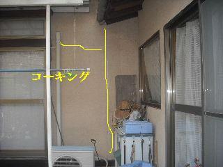 浴室リフォーム4日目 完成_f0031037_21301595.jpg