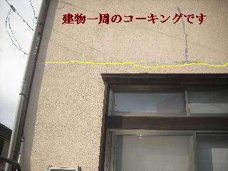 浴室リフォーム4日目 完成_f0031037_21302432.jpg