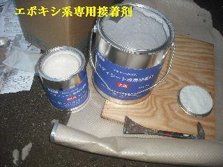 浴室リフォーム4日目 完成_f0031037_2131208.jpg
