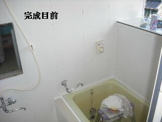浴室リフォーム4日目 完成_f0031037_21313686.jpg
