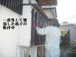 浴室リフォーム4日目 完成_f0031037_21322449.jpg
