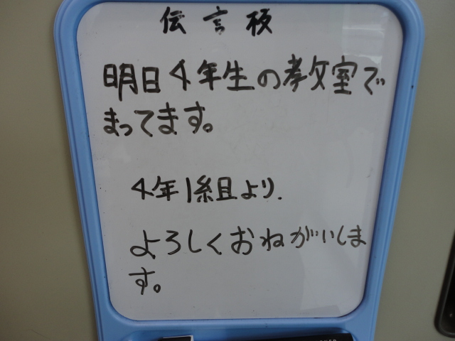 a0048040_18112435.jpg