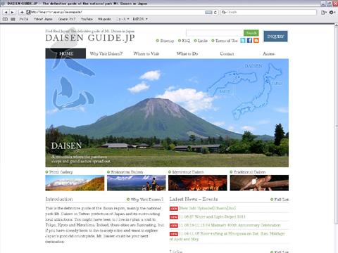 WEBデザイン用文字 : 「大山」_c0141944_01358.jpg