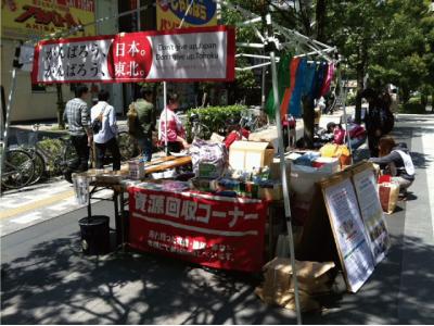 MOTTAINAIフリーマーケット開催報告@秋葉原UDX_e0105047_18401839.jpg