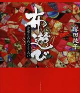 『布遊び―古布とのめぐりあい』の塚田先生と『銀の針作品展』主宰の志賀先生と意気投合していました。_d0178448_7114120.jpg
