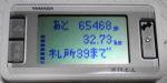 f0065954_207294.jpg