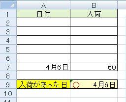 b0186959_11192412.jpg