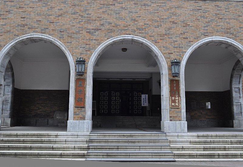 北海道大学環境資源バイオサイエンス研究棟_c0112559_1431473.jpg