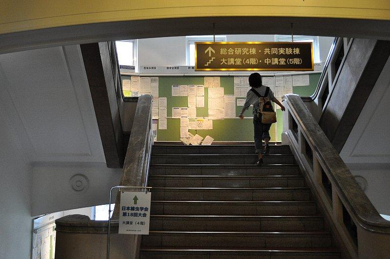 北海道大学環境資源バイオサイエンス研究棟_c0112559_1432689.jpg