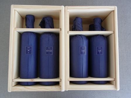 和食にもぴったりなおすすめワイン _a0138976_19234263.jpg