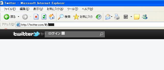 e0204483_1151207.jpg