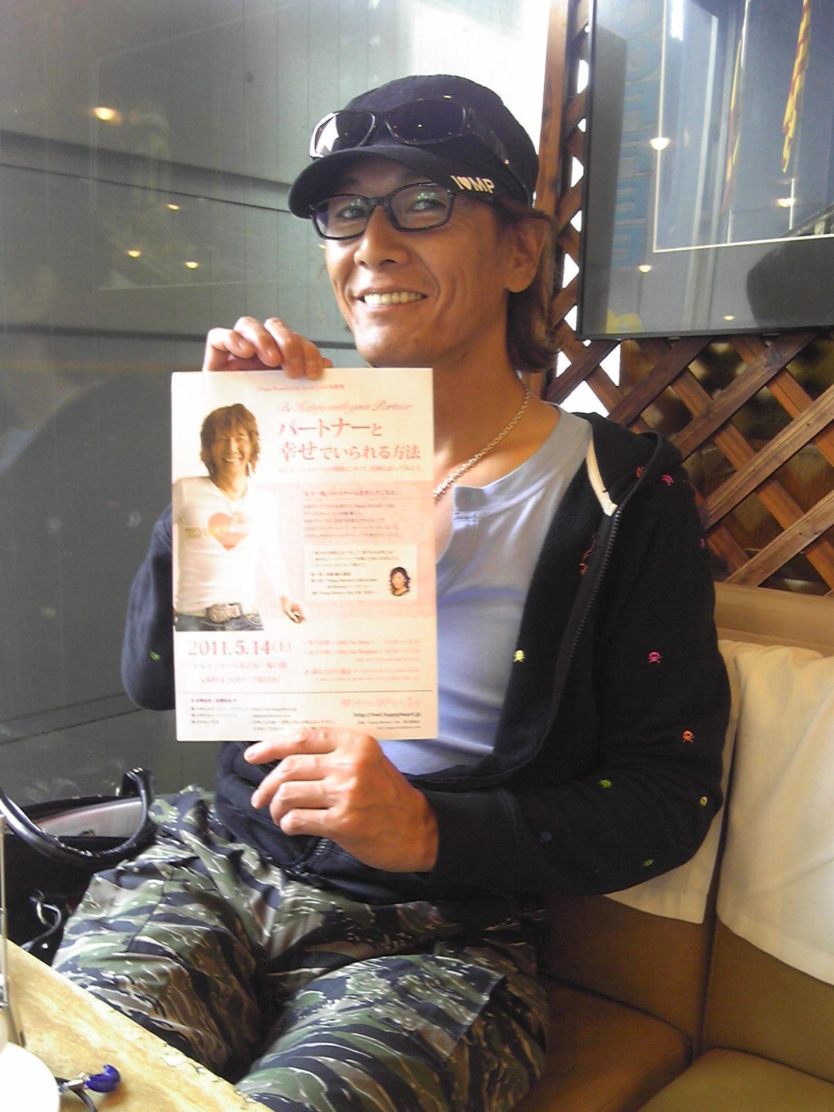 ☆5/14 加藤鷹さんトークショーのご案内☆_e0142585_17113374.jpg
