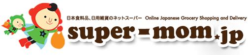 これは便利! NYで日本食料品をデリバリーしてくれるオンラインストア!_c0050387_17173616.jpg