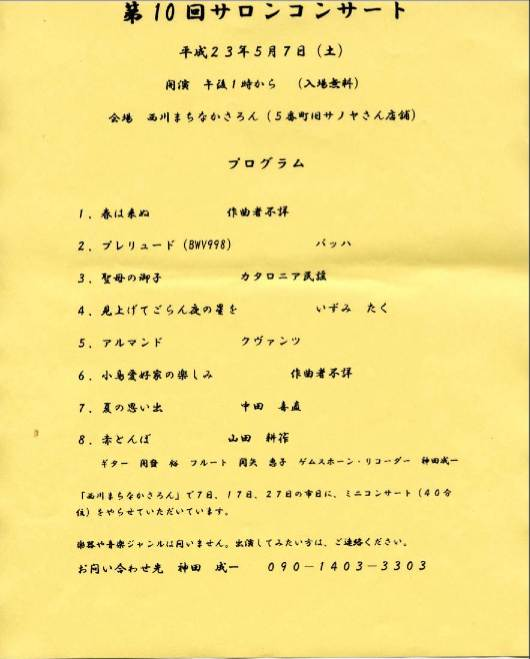e0046190_19234650.jpg
