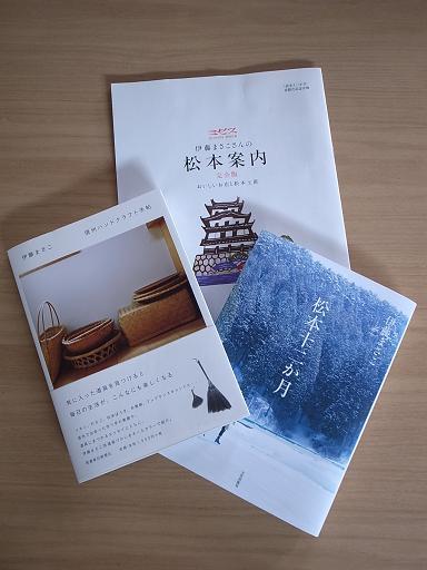 松本へ。_d0145094_19265674.jpg