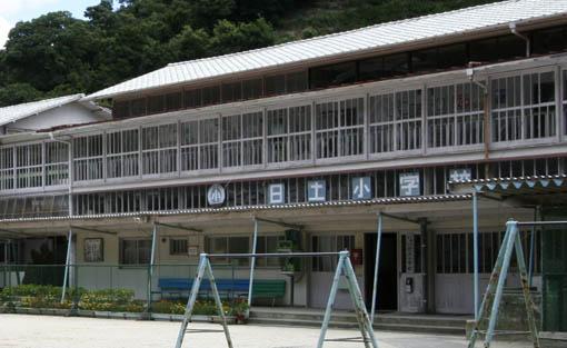 日土小学校と松村正恒展:日土小学校見学_e0054299_11394511.jpg