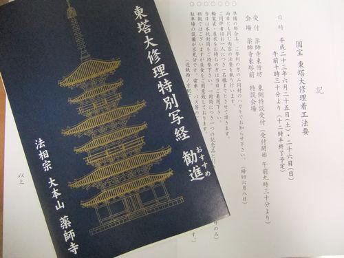 f0120102_8442987.jpg
