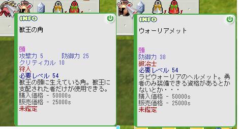 b0169804_1237228.jpg