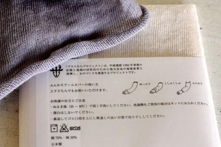 中川政七商店_c0118809_1252689.jpg