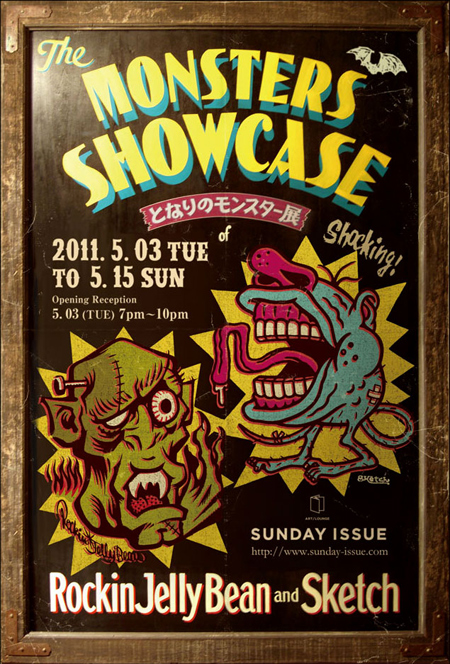 """MONSTER SHOWCASE\""_c0083911_20221100.jpg"