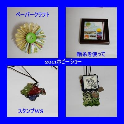 b0137412_1128170.jpg