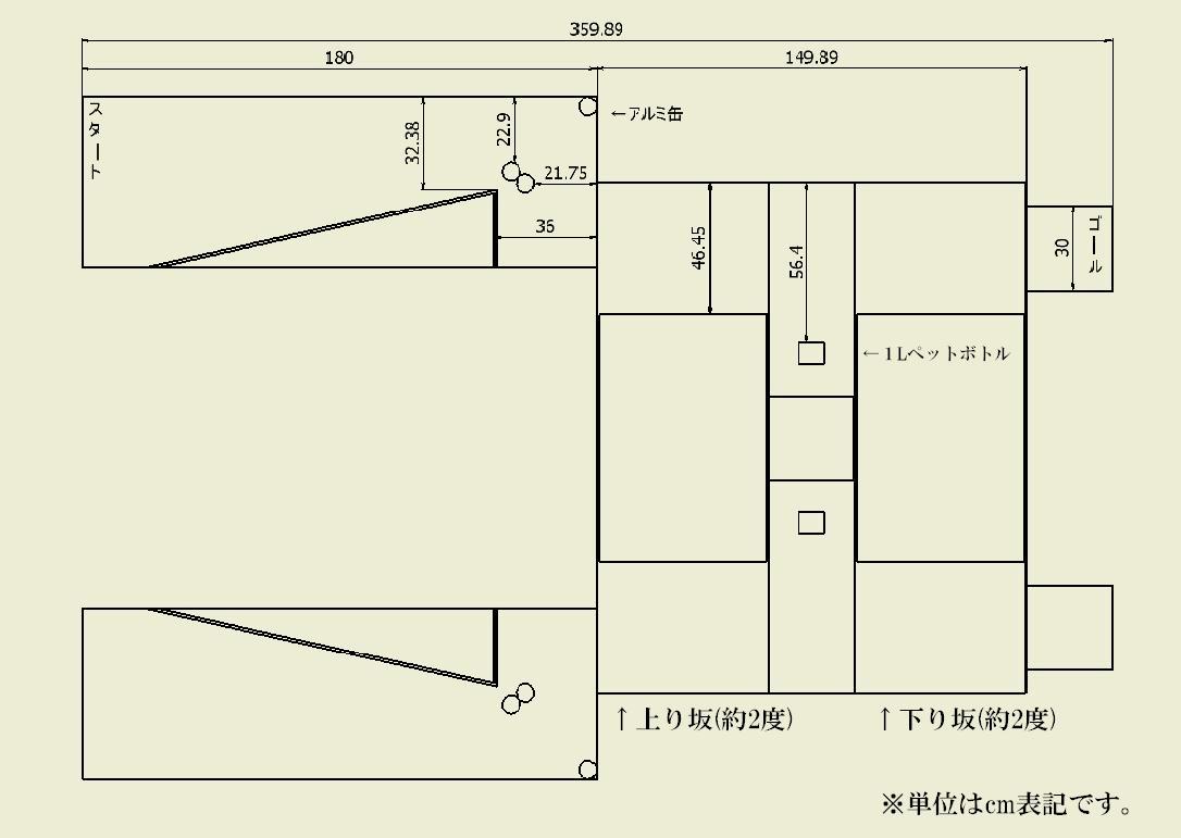 c0073612_20511174.jpg