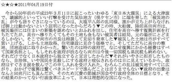 f0132230_0102072.jpg