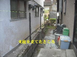 f0031037_20251371.jpg