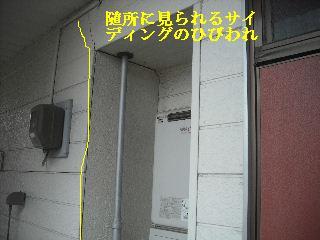 f0031037_20534724.jpg