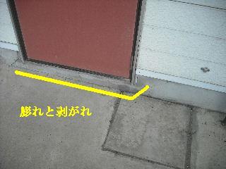 f0031037_2054145.jpg