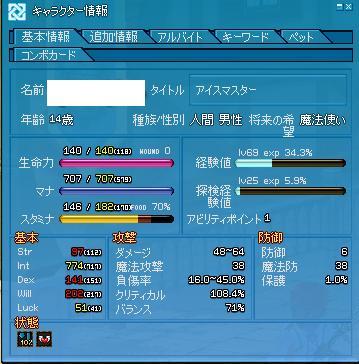 b0223241_628368.jpg