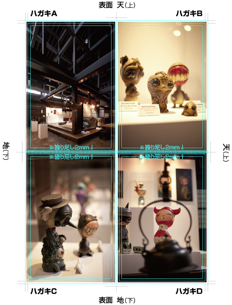 Monsters and Misfits展、記念絵葉書。_a0077842_8203273.jpg