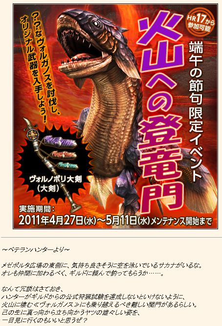 火山への登竜門_b0177042_1519152.jpg
