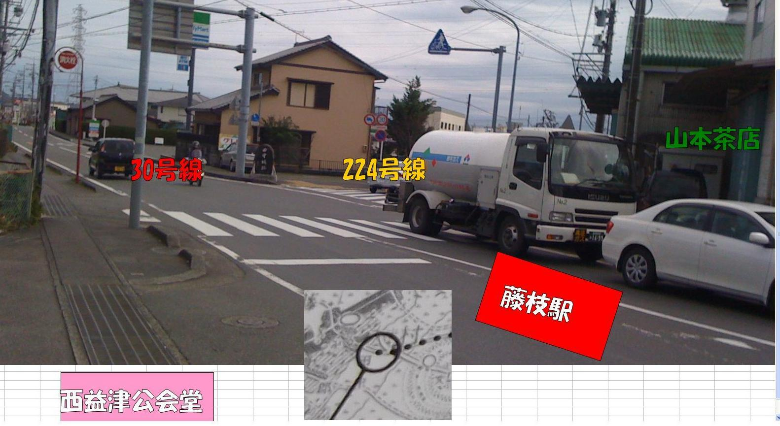 f0212142_911574.jpg