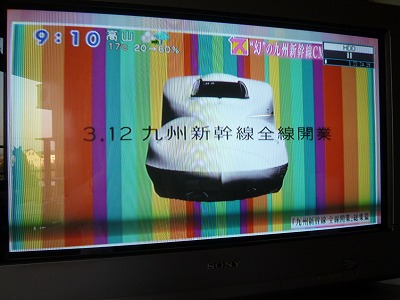 c0035843_2011229.jpg