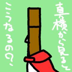 d0017747_16322174.jpg