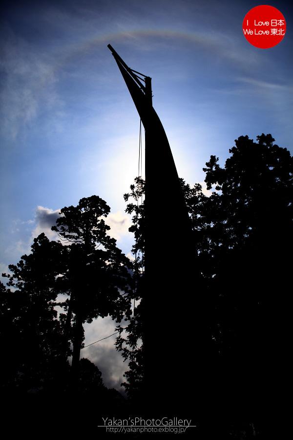 立山町宮路獅子舞保存会 ~2011獅子舞、神社写真撮影03 日暈(にちうん、ひがさ)編~_b0157849_2524380.jpg