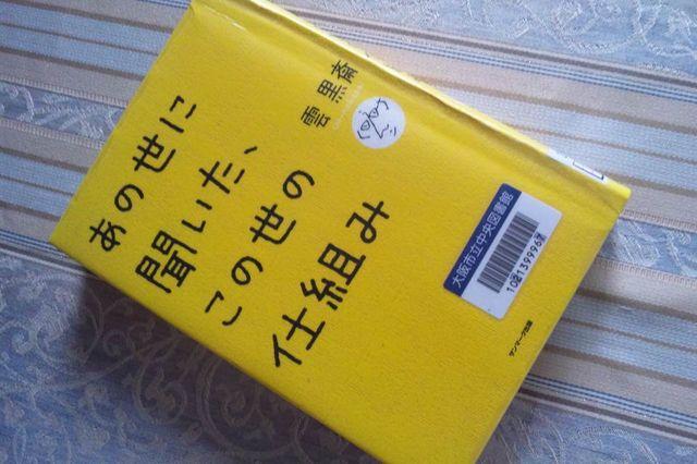 d0205250_022523.jpg