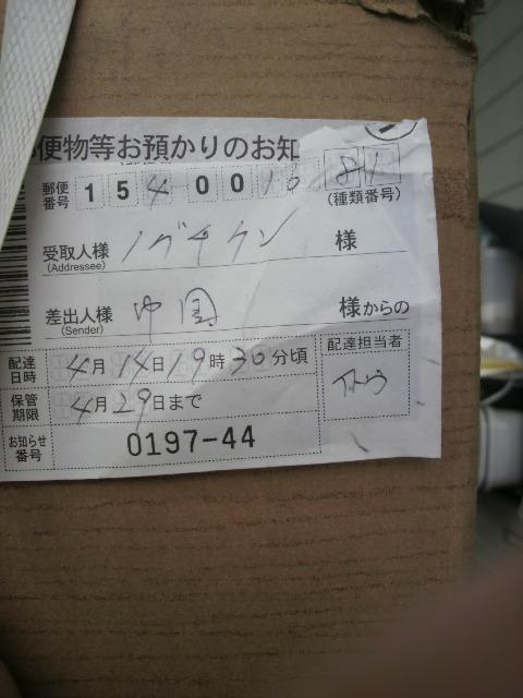 b0211951_22365275.jpg