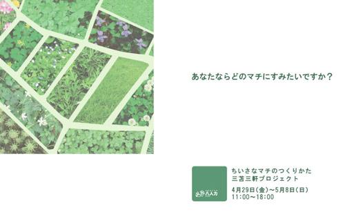 a0180552_828379.jpg