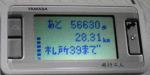 f0065954_1930144.jpg